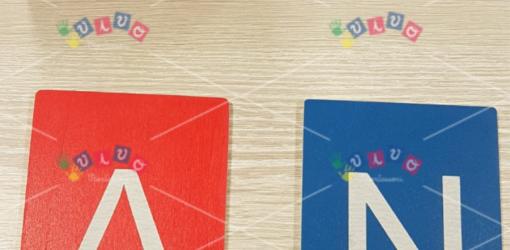 lettere smerigliate artigianali stampatello maiuscolo vivo montessori